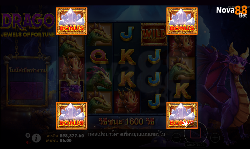 BUY FREE SPINS